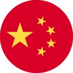 Traducción Chino