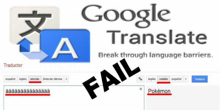 5 errores imperdonables en traducción de grandes marcas
