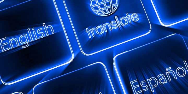 10 palabras en español que no tienen traducción en inglés