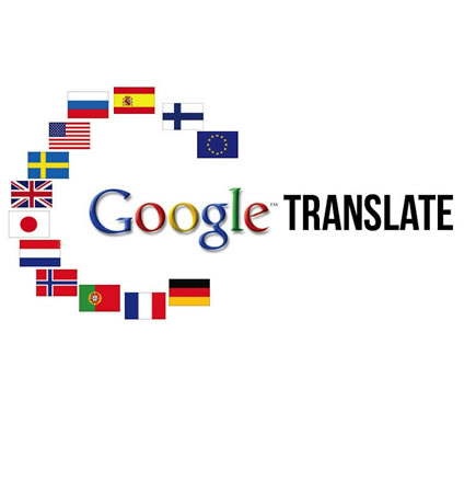 Traductor EL MUNDO vs Traductor Google